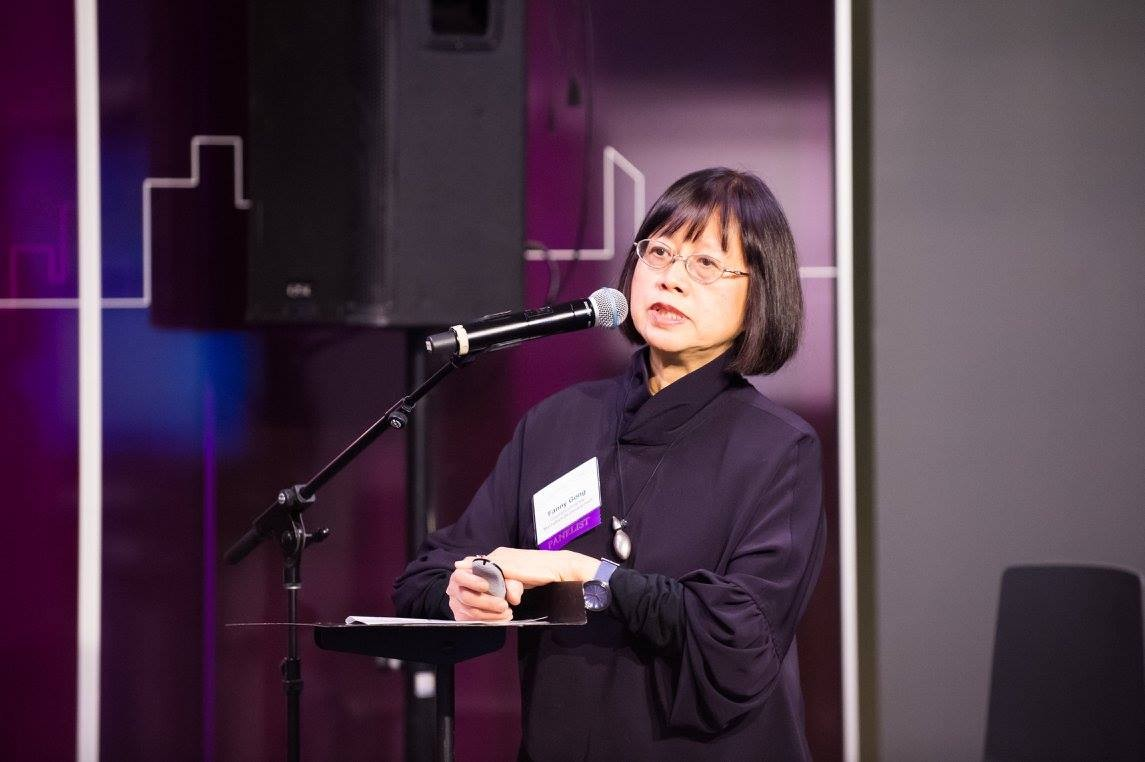 Fanny Gong, associate vice president of design management, speaking at an industry panel on Jan. 23, 2018.