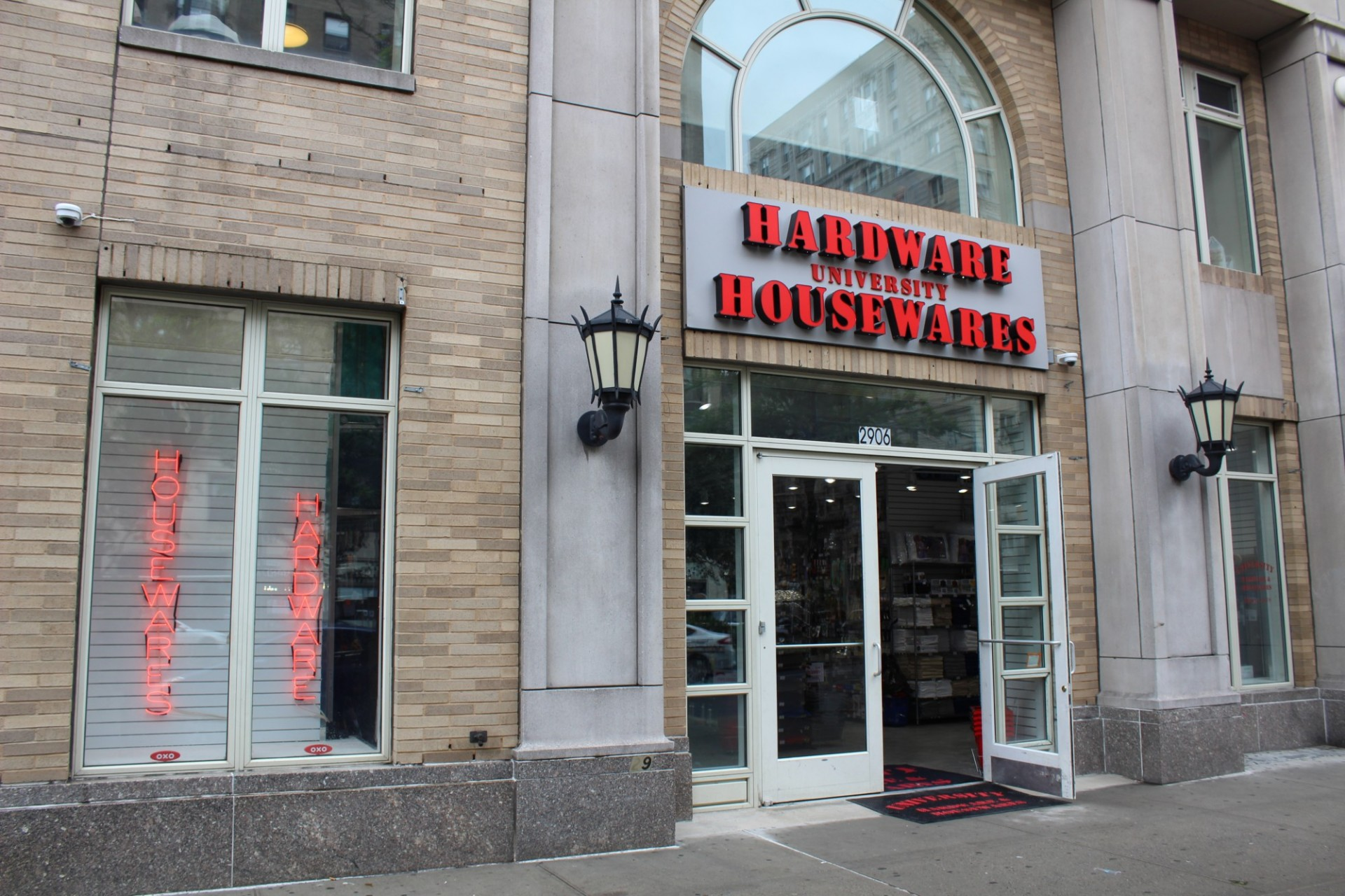 The new location of University Hardware and Housewares will be at 2906 Broadway, between 113th and 114th streets.