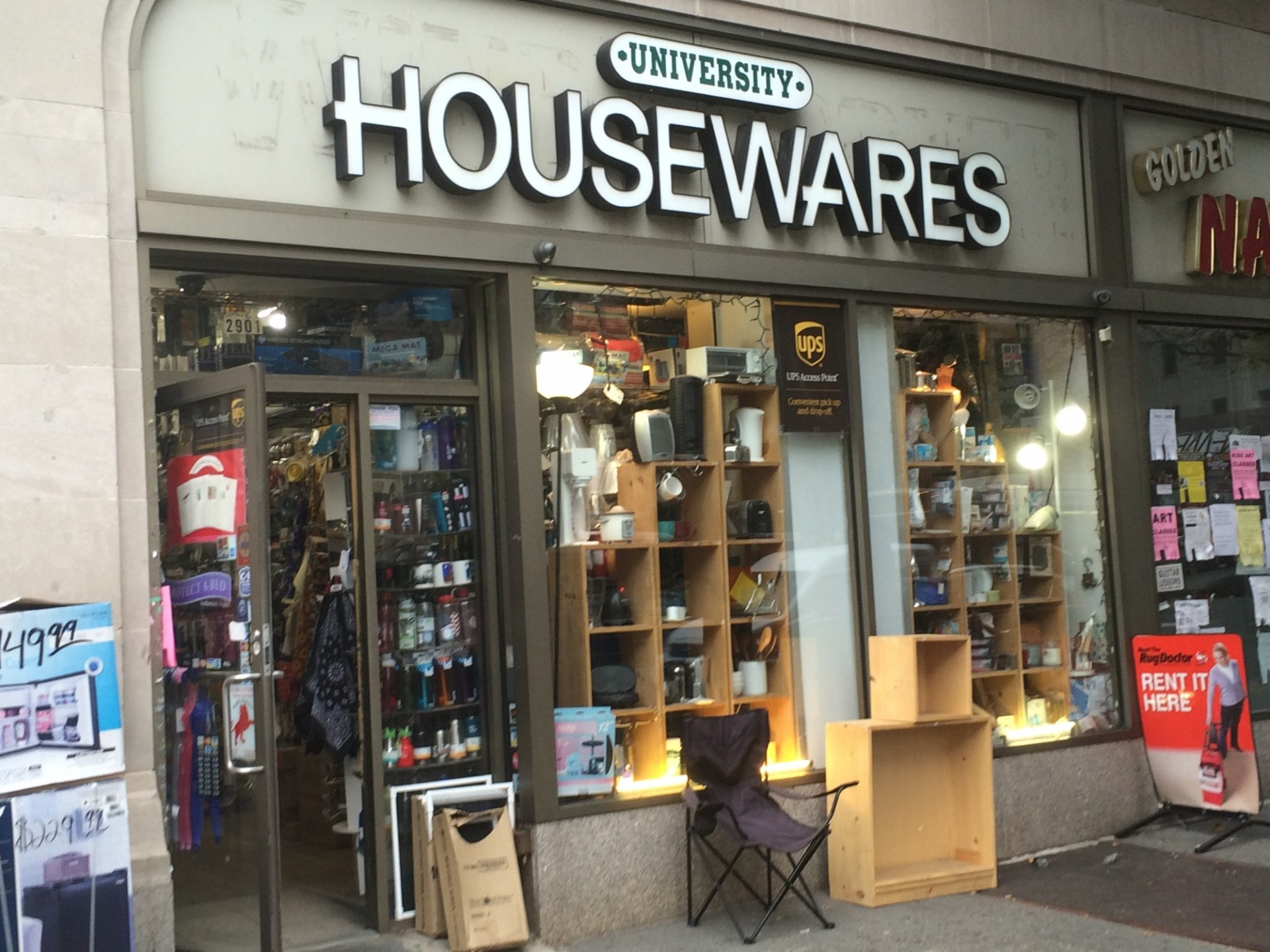 University Housewares, and its sister store University Hardware, are consolidating to a new, larger location across Broadway beginning in July.