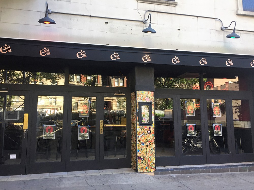 e's BAR second location in Morningside Heights.