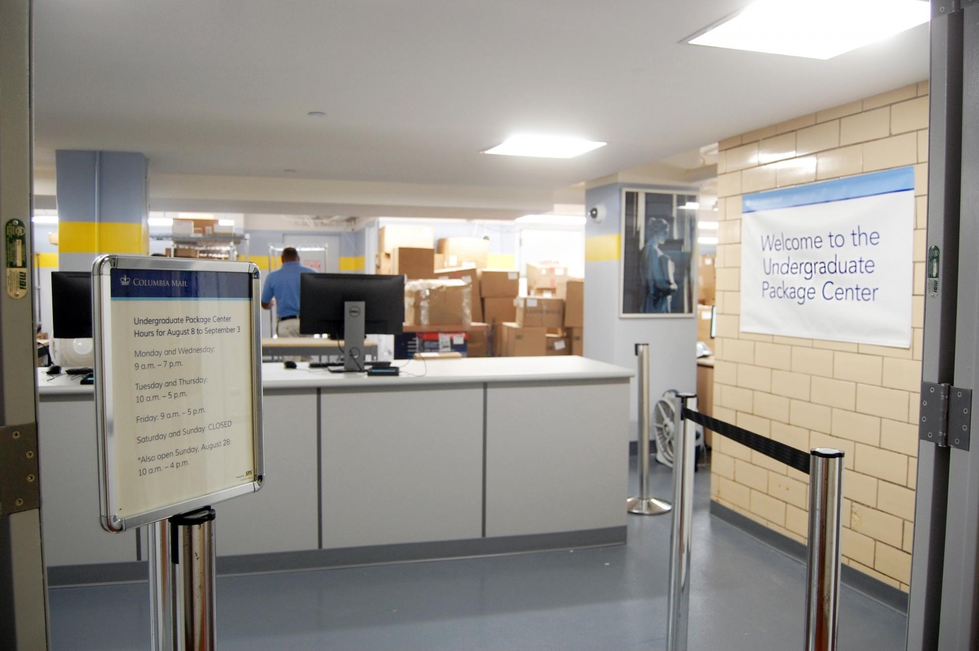 Photo of the Student Mail Center